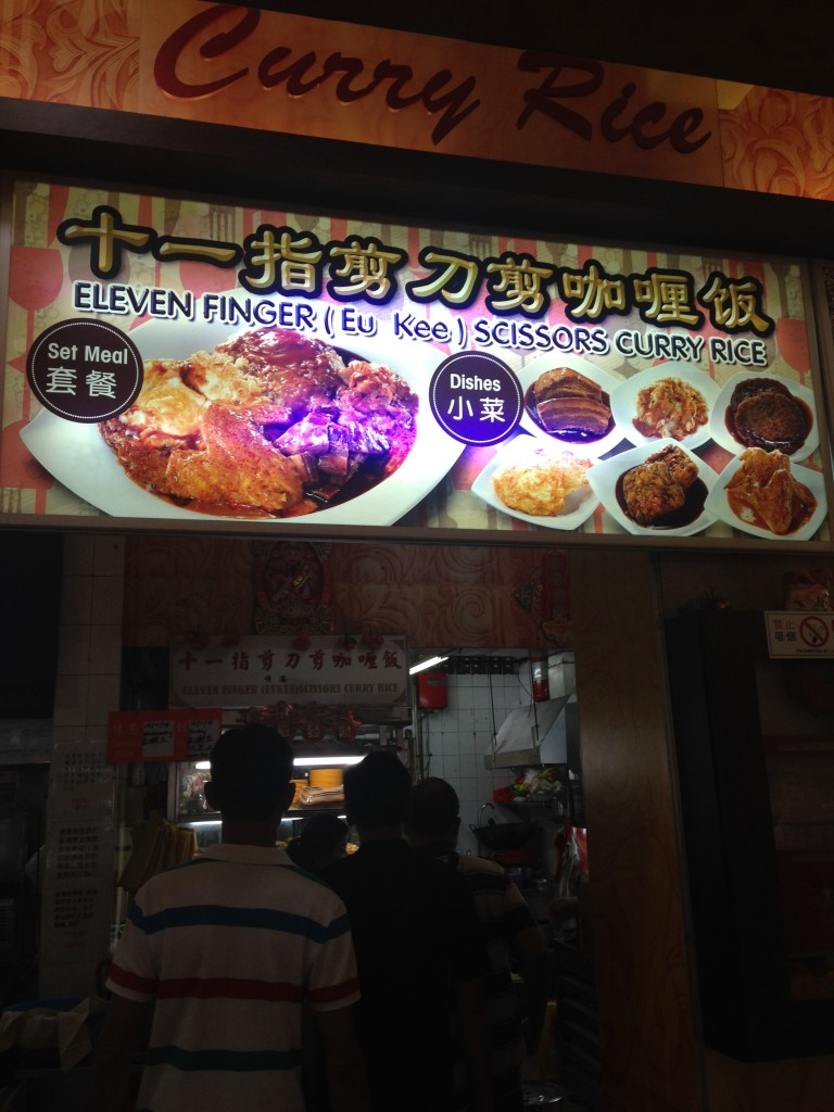 Eleven Fingers Curry Rice
