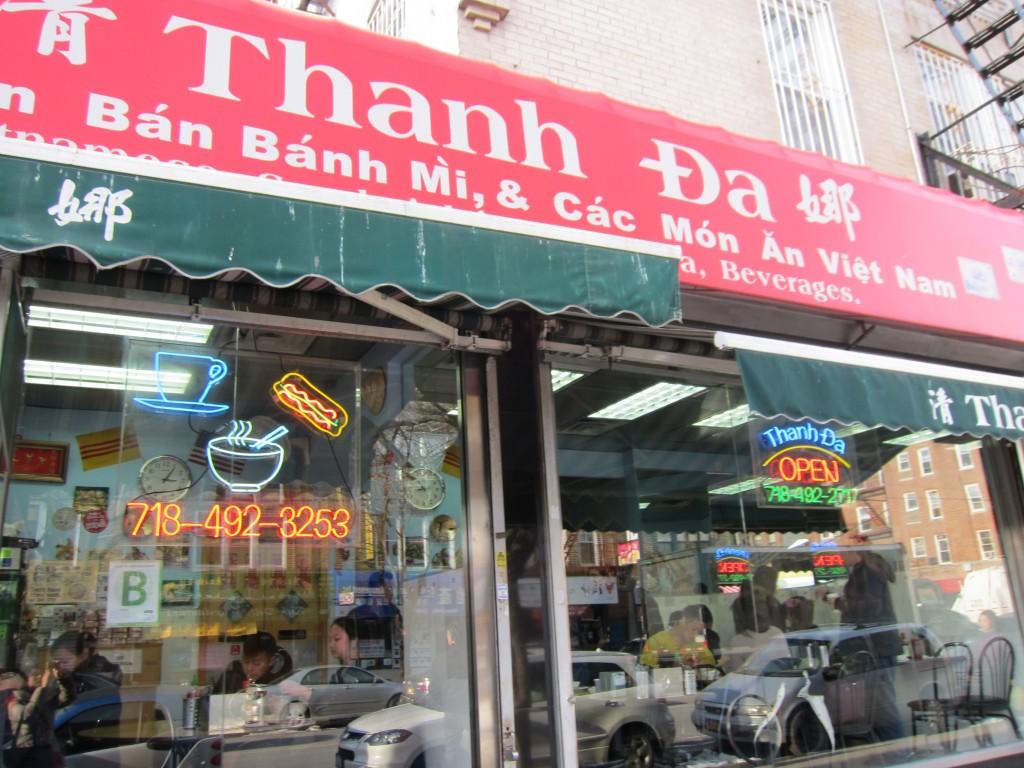 Thanh Da
