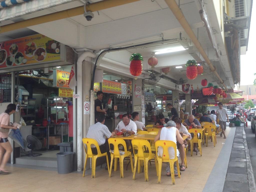 Ah Lim Jln. Tua Kong Branch