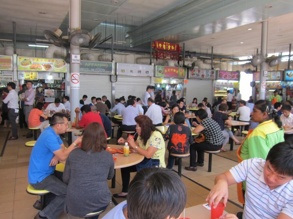 Paris Panjang Food Centre